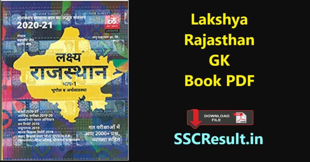 Lakshya rajasthan gk book pdf