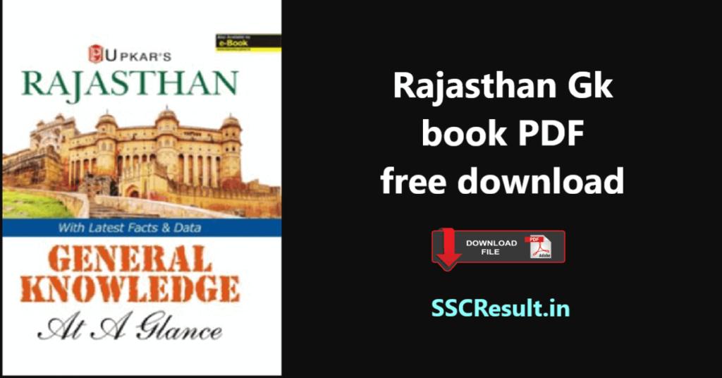 Rajasthan gk book pdf free download