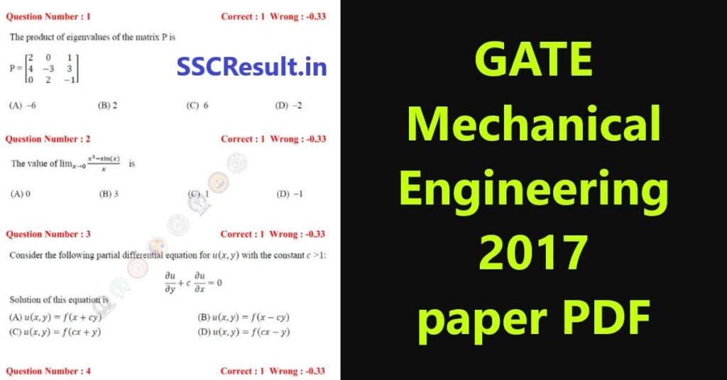 Gate mechanical 2017 paper pdf